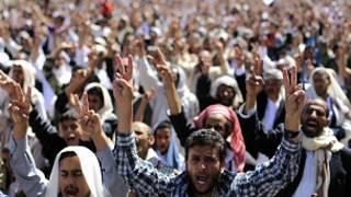 مظاهرة في اليمن