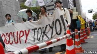 Những người phản đối ở Tokyo