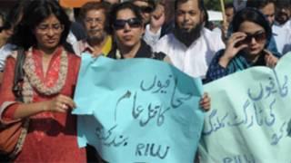 पाकिस्तानी पत्रकार
