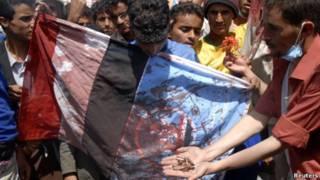 تظاهرات مخالفان دولت یمن در روز یکشنبه ۱۶ اکتبر