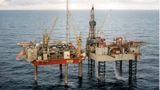 Dàn khoan dầu của PetroVietnam -hình minh họa