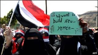 متظاهرات يمنيات