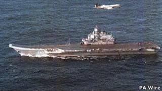 "Авианосец ВМФ России ""Адмирал Кузнецов"""