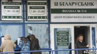 Девальвация белорусского рубля