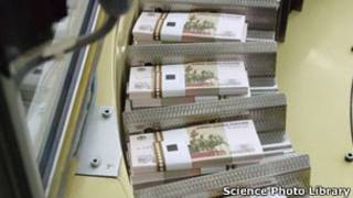 Печатный станок