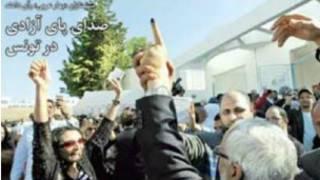 تیتر و عکس صفحه اول شرق از انتخابات تونس