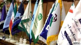 بانک های ایران