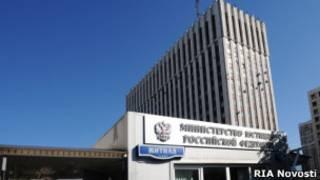 Здание министерства юстиции России