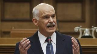 George Papandreou, minisitiri w'intebe w'ubugeriki