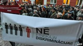 Акция протеста русскоязычного населения Латвии