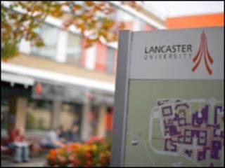 兰卡斯特大学校园一角