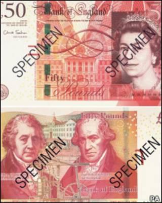 新版50英镑纸钞