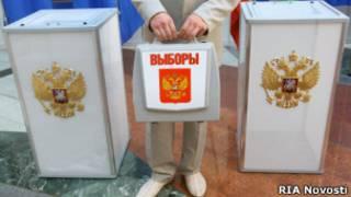 Избирательная урна для бюллетеней
