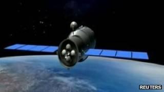 中國「天宮一號」飛船效果圖