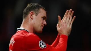 Dan wasan gaba na Ingila, Wayne Rooney
