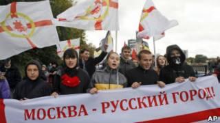 Митинг националистов в Москве 1 октября 2011 г.