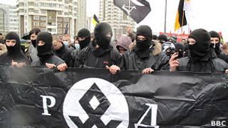 """""""Русский марш"""" в Москве в 2010 году"""