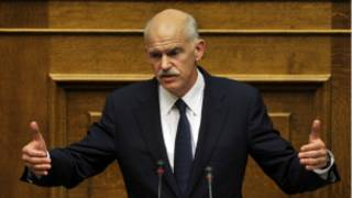 اليونان،يورو،اوروبا