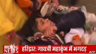 حادث تدافع ببلدة هاريدوار شمالي الهند