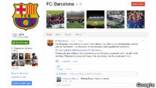 Скриншот социальной сети Google+