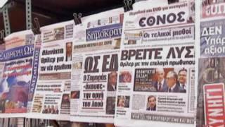 Báo chí Hy Lạp