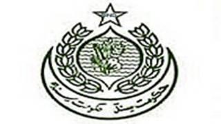 حکومت سندھ