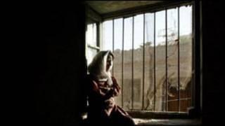 Wani gidan yari a Afghanistan