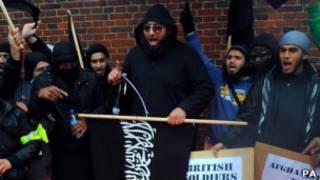 گروه اسلامگرای افراطی