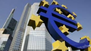 Biểu tượng đồng euro
