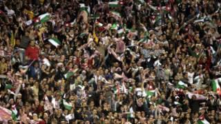 جماهير المنتخب الأردني