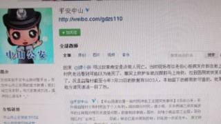 中國加強對網上言論的控制