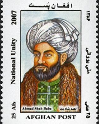 احمد شاه درانی