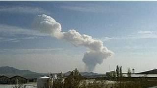 Explosión en la planta de Bin Ganeh.