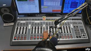 استوديو إذاعي