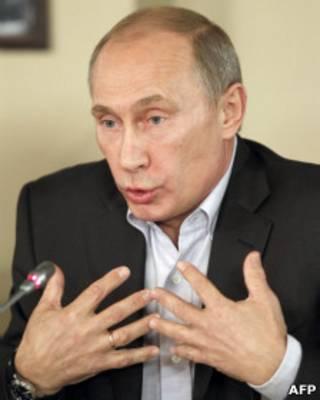 Владимир Путин на Валдайском форуме 11 ноября 2011 г.