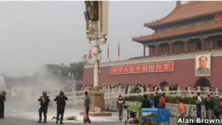 Площадь Тяньаньмынь