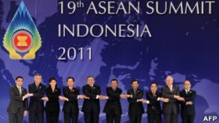 Hội nghị thượng đỉnh Asean tại Bali