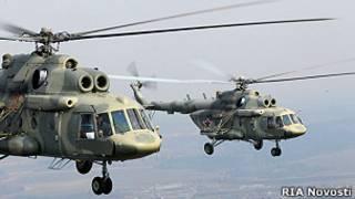 Ми-17 ВВС России