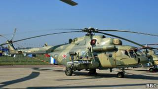 بالگرد Mi-8