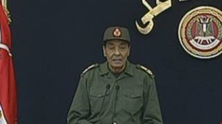 Field Marshall Hussein Tantawi