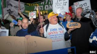 Участники акции протеста в Израиле