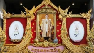 Boqorka Thailand