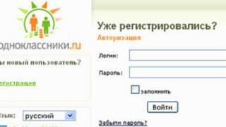 """Логотип """"Одноклассники"""""""