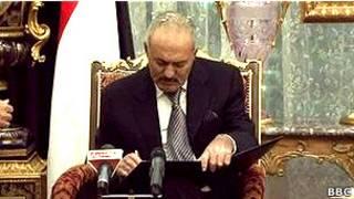 Али Абдулла Салех