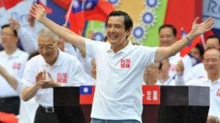 台灣現任總統馬英九