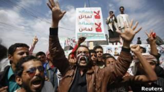 مظاهرات ضد صالح في صنعاء