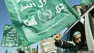 Simpatizante do Hamas/Getty Images