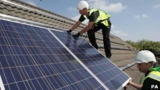 لوحات الطاقة الشمسية