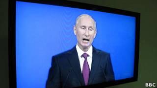 Путин на съезде ЕР