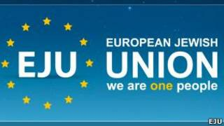 Эмблема Европейского еврейского союза (с сайта организации)